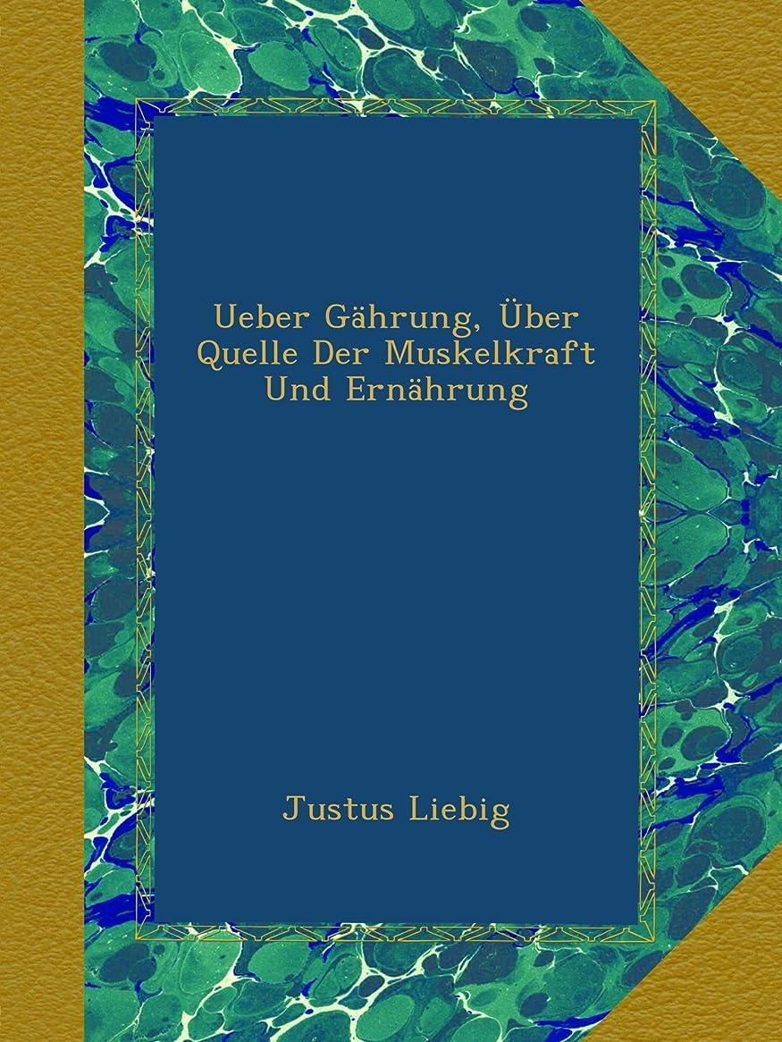 付属品管理します松の木Ueber Gaehrung, Ueber Quelle Der Muskelkraft Und Ernaehrung