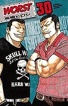 表紙: WORST(30) (少年チャンピオン・コミックス) | 高橋ヒロシ