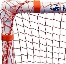 Park & Sun Sports Bungee-Slip-Net Replacement Nylon Goal Net (Lacrosse and Soccer/Multi-Sport)