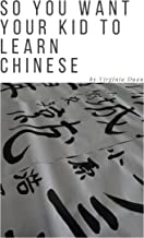 So You Want Your Kid to Learn Chinese