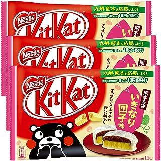 キットカットミニ 熊本名物 いきなり団子味 11枚入り【まとめ買い 3袋パック】