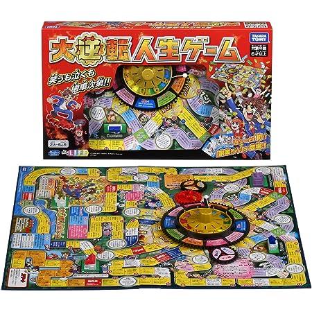 大逆転人生ゲーム クリスマスおもちゃ2021 「ゲーム・パズル」部門