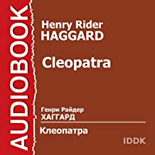 Cleopatra [Russian Edition]
