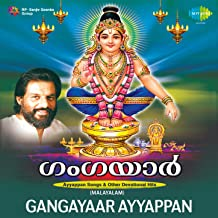 Best gangayaar ayyappan songs Reviews