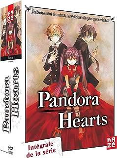 PandoraHearts コンプリート DVD-BOX (全25話, 637分) パンドラハーツ 望月淳 アニメ [DVD] [Import] [PAL, 再生環境をご確認ください]