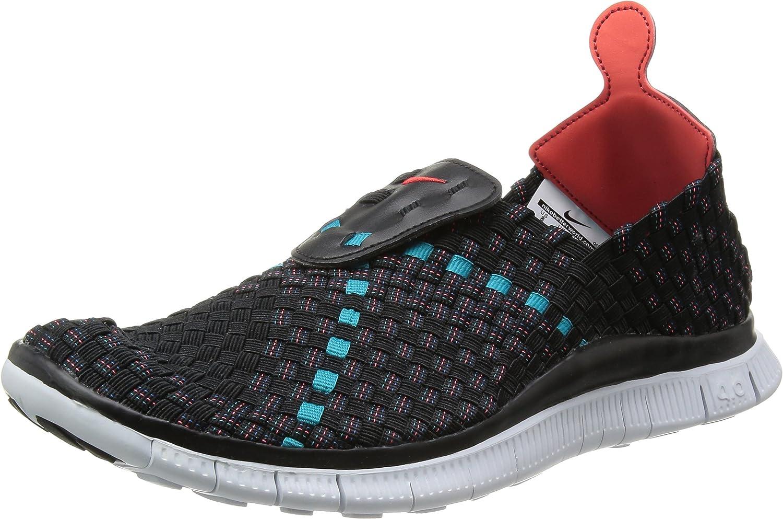 Nike Herren Slipper Free Woven 4.0 633230-006 B00J1ZHFD0  Karamell, sanft