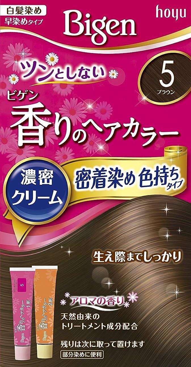 出口ワイヤー人工ホーユー ビゲン香りのヘアカラークリーム5 (ブラウン) ×3個