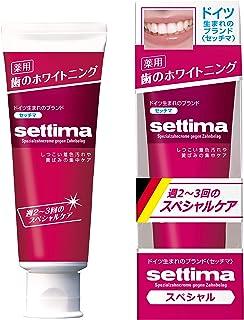 [医薬部外品] settima(セッチマ) ホワイトニング 歯みがき スペシャルケア [ペパーミントタイプ] <ステインケア タバコのヤニ取り フッ素配合 虫歯予防> 80g
