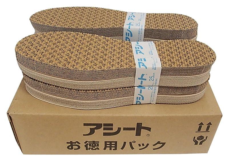 繊細最初はメロディアスお徳用タイプのアシートOタイプ40足入 (24.5~25cm 男性靴用)