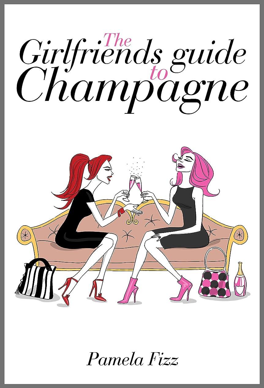 拮抗仲介者スクレーパーGirlfriends Guide to Champagne (Bubbles Book 1) (English Edition)