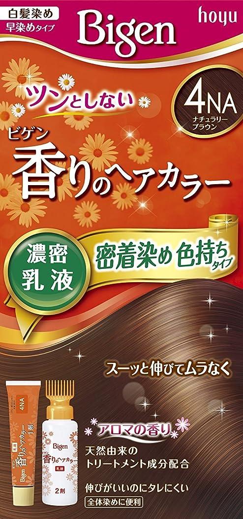 リアル賄賂ロータリーホーユー ビゲン香りのヘアカラー乳液4NA (ナチュラリーブラウン) ×6個