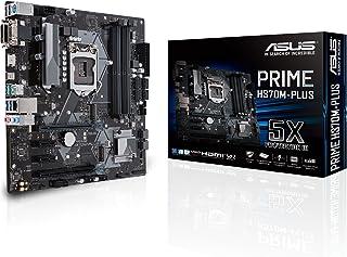 Asus Intel H370 LGA-1151 mATX - Placa con iluminación LED, DDR4 2666MHz, dual M.2, Intel Optane memory ready, HDMI, SATA 6Gbps y USB 3.1 Gen 2