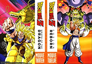 Dragon Ball Z // Fusion Reborn / Wrath Of The Dragon / 2 Movies