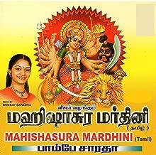 Mahisasura Mardhini Tamil