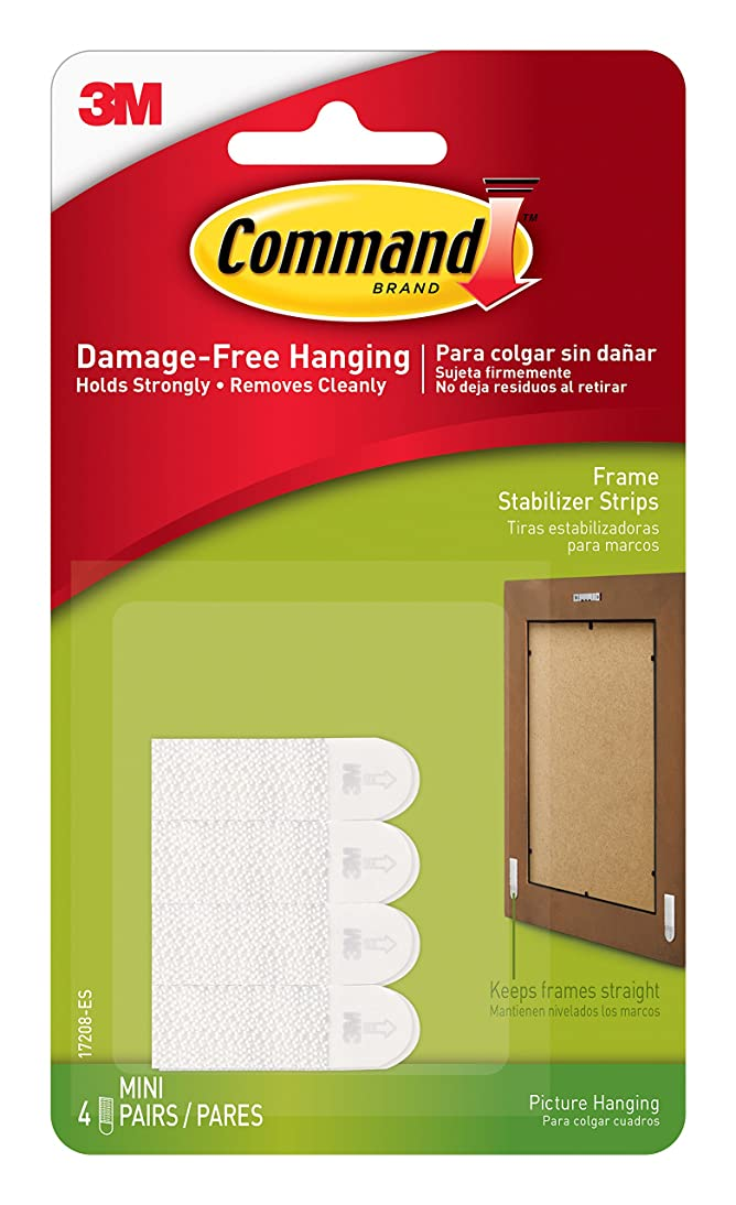 Command Frame Stabilizer Strips, White, 4-Pairs (17208-ES)