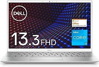 【MS Office Home&Business 2019搭載】Dell モバイルノートパソコン Inspiron 13 5301 シルバー Win10/13.3FHD/Core i3-1115G4/8GB/256GB SSD/Webカメラ/無...