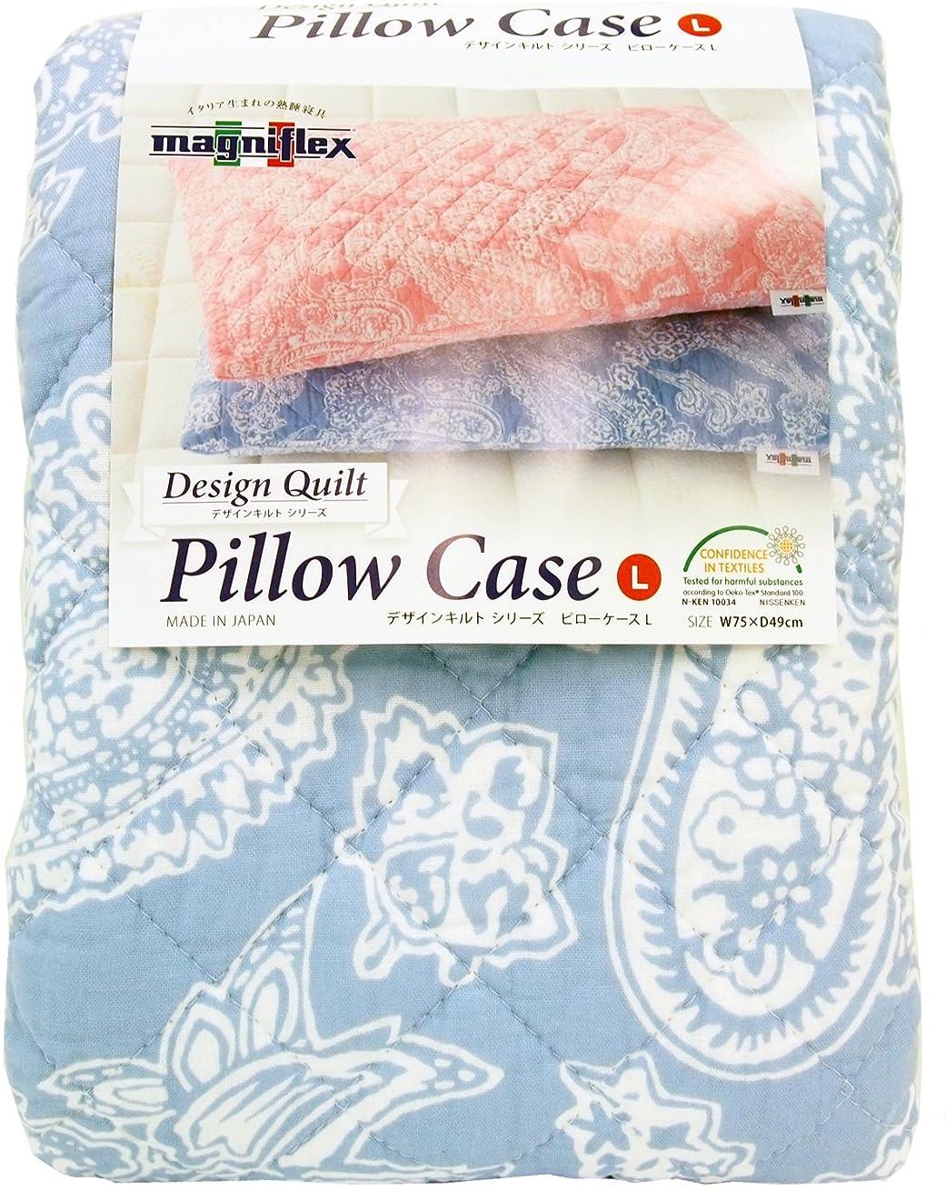 のぞき穴サンダル不快なマニフレックス 枕カバー デザインキルト ブルー Lサイズ