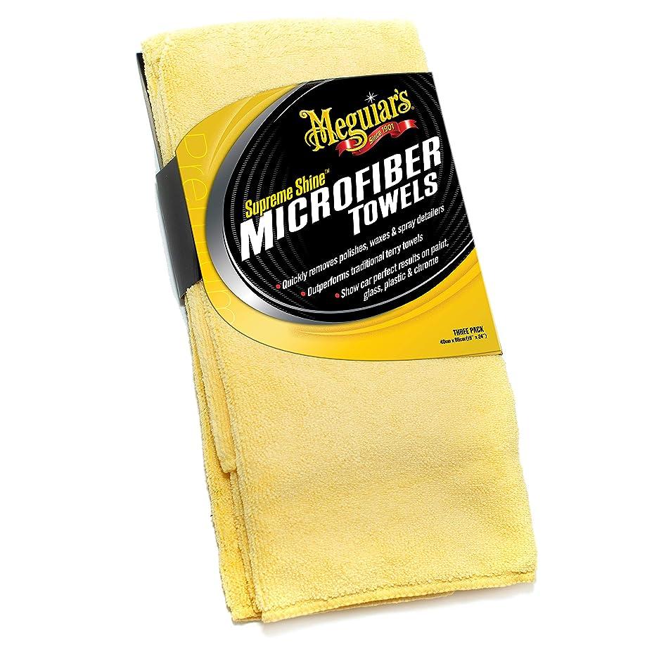 Meguiar's X2020 Supreme Shine Microfiber Towels, Pack of 3