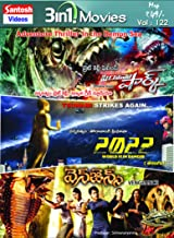 Piranha Shark, 2022 World is in Danger, Vengeance Telugu 3-in1 Movie DVD