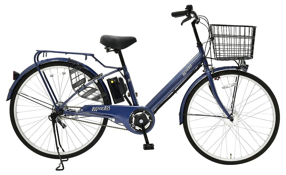 印をつけるうなる恵みEISAN(エイサン) 電動アシスト自転車 AS-261W-E ブルー