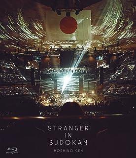 STRANGER IN BUDOKAN (通常盤) [Blu-ray]