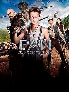 PAN〜ネバーランド、夢のはじまり〜(字幕版)