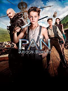 PAN~ネバーランド、夢のはじまり~(吹替版)