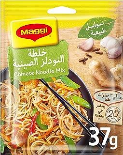 Maggi Chinese Cooking Mix Sachet, 37 gm