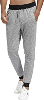 Men's Jogger Pants Casual Elastic Waist Ribbed Leg Opening Sweatpant
