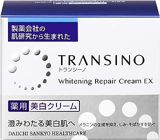 【医薬部外品】トランシーノ薬用ホワイトニングリペアクリームEX 35g