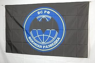 Russian Spetsnaz Intelligence GRU Russia Army Military 3x5 Flag Banner