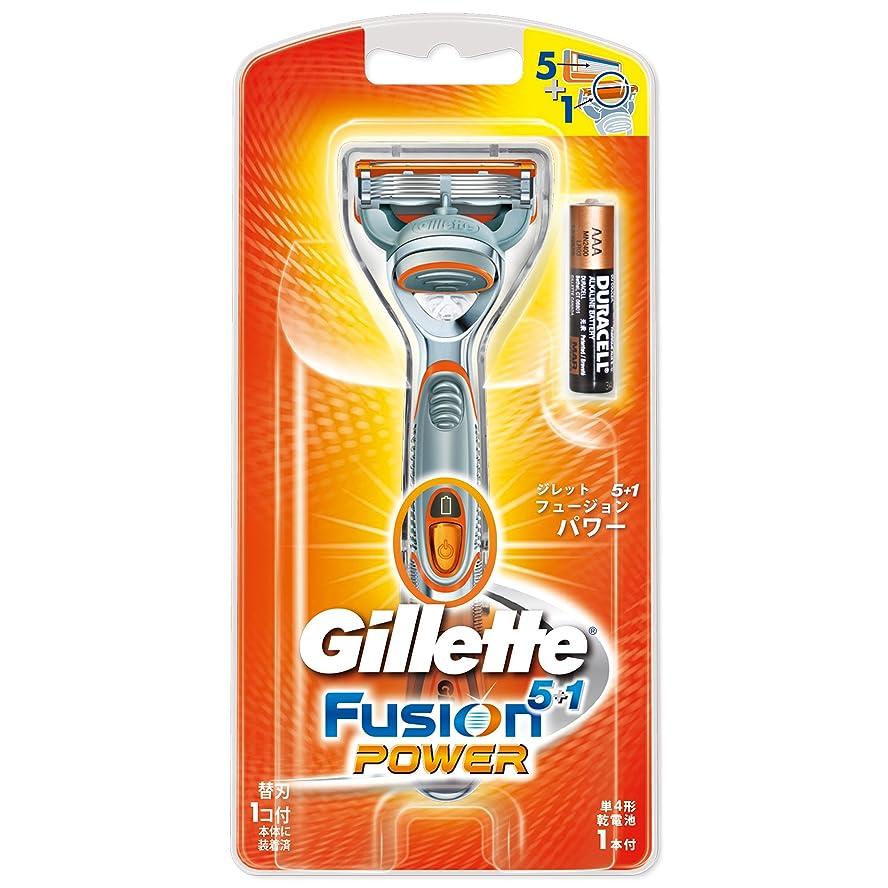 寝室を掃除する予防接種する検査ジレット 髭剃り フュージョン5+1 パワー 本体