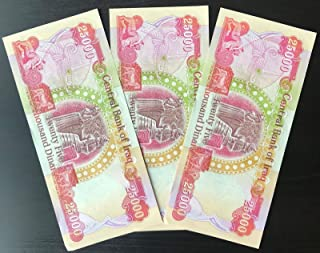 75,000 Iraqi Dinar (3) 25000 Notes (IQD) Circulated - Rare for Collectors (Only 1 Set Left) US