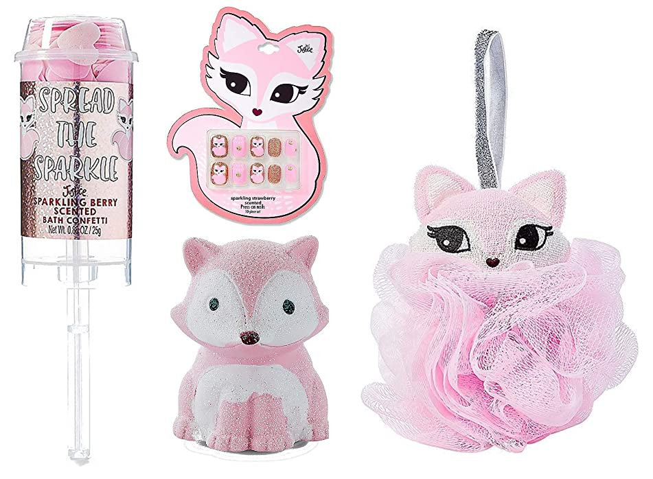 Justice For Girls Fox 4pc Cosmetic Gift Set Lip Gloss Nails Loofah Bath Confetti