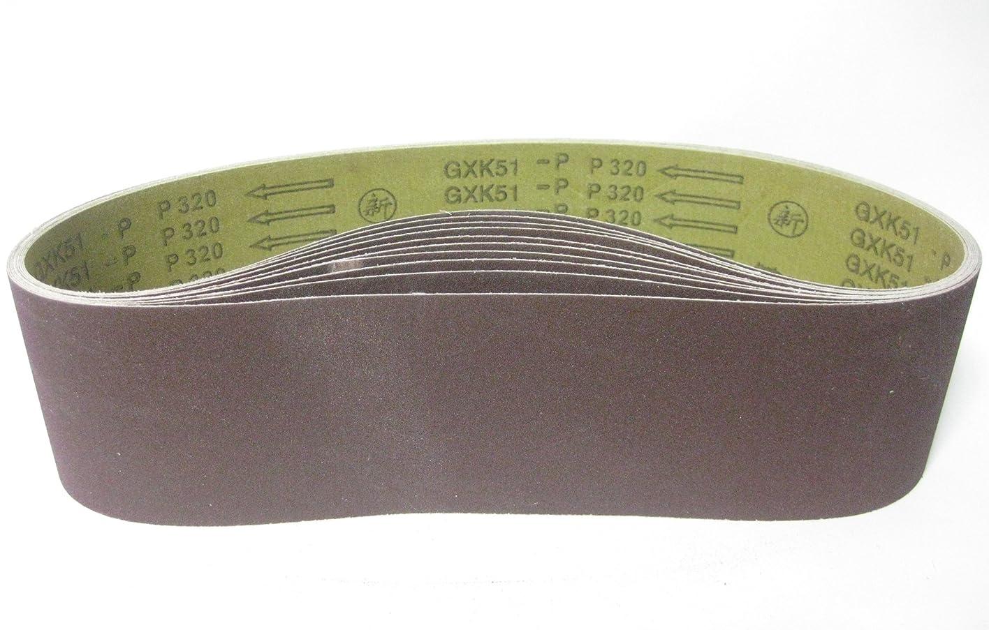 連鎖信頼性スーパー粒度 番手 選べます 100mm 幅 ベルト サンダー 交換 用 研磨 ペーパー 替え ベルト 10枚 入り 915mm (#320)