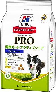 ヒルズ サイエンス・ダイエット〈プロ〉 ドッグフード 健康ガード アクティブシニア 7歳からずっと 高齢犬用 3kg