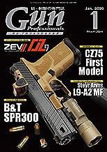 表紙: 月刊Gun Professionals2020年1月号 [雑誌]   Gun Professionals編集部
