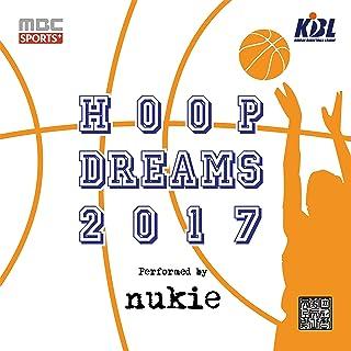 2017 MBC ?????? KBL ??? - Hoop Dreams 2017