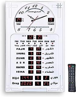 الحرمين HA.5120 ساعة حائط للمساجد