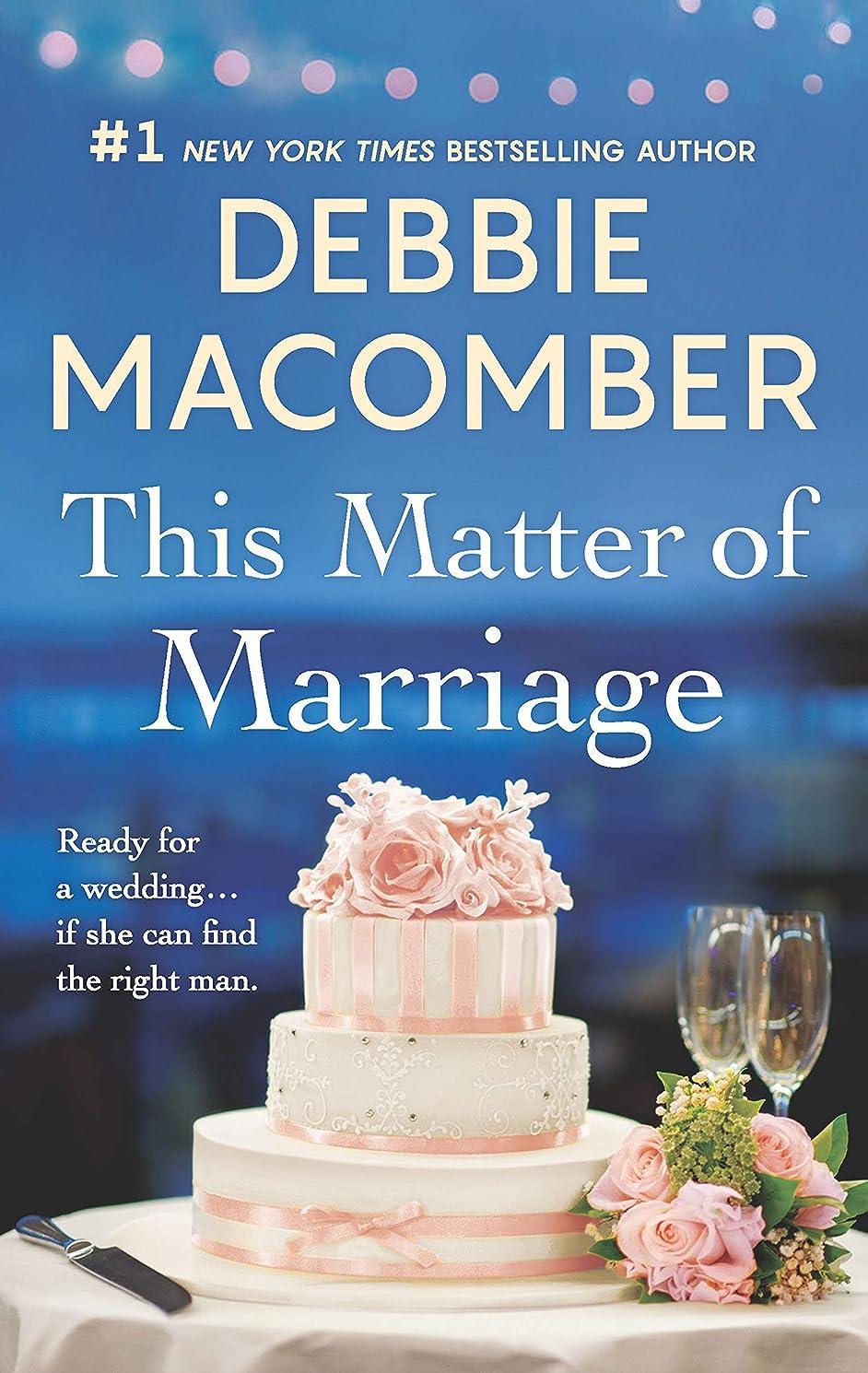 助けになるモンク俳句This Matter Of Marriage (English Edition)