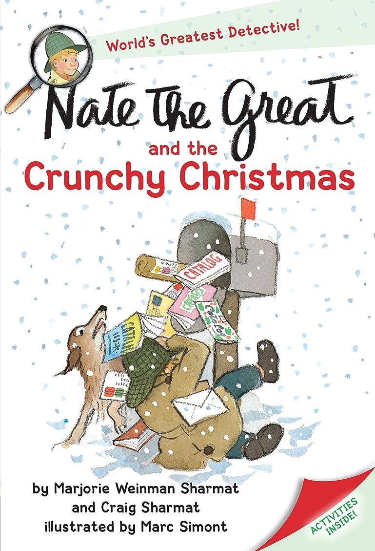 シミュレートする安全な疑問を超えてNate the Great and the Crunchy Christmas (English Edition)