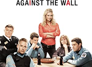 against the wall tv series