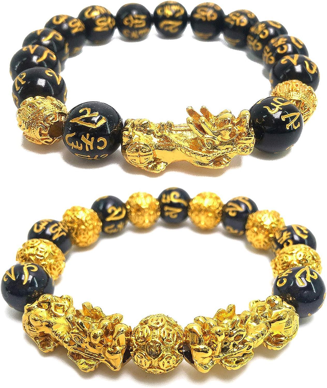 Feng Challenge the lowest price of Albuquerque Mall Japan ☆ Shui Wealth Pi Xiu Bracelet Bracel Pcs Black Bead 2 Amulet