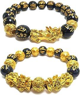 Black Obsidian Wealth Bracelet, 2 Pcs Pi Xiu Bracelet Feng Shui Good Luck Bracelets for Women Men Attract Wealth Money Fen...