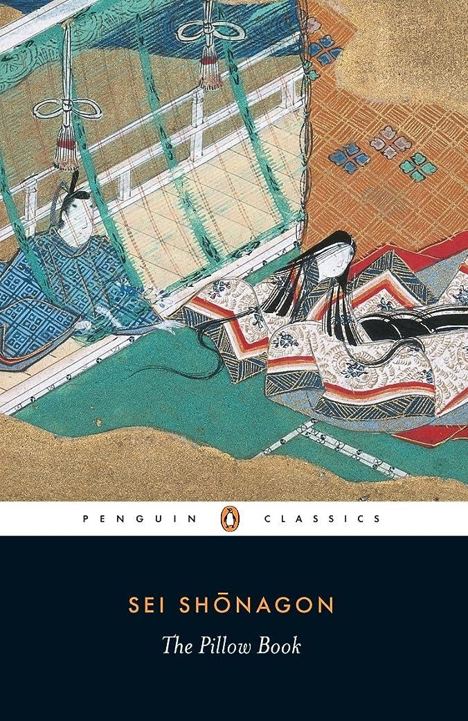 曲がったエゴマニア本物The Pillow Book (Penguin Classics) (English Edition)