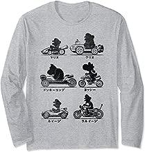 Mario Kart Racers Silhouette Kanji Style Long Sleeve Tee