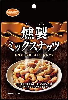 共立食品 燻製ミックスナッツ 70g