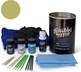 ScratchesHappen Exact-Match Touch Up Paint Kit Compatible with Land Rover Colima Lime (829) - Complete