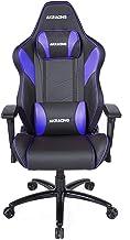 Cadeira ergonômica para jogos AKRacing Core Series LX Plus com assento de corrida, limite de peso de 150 kg, mecanismos de...