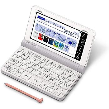 カシオ 電子辞書 高校生 エクスワード XD-SRN48WE 215コンテンツ ホワイト XD-SR4800WE+アマゾンオリジナルセット